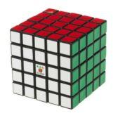 Rubik 5x5 kocka
