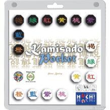 Kamisado Pocket (eng)