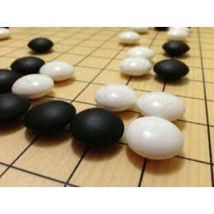 Go játék 36 cm