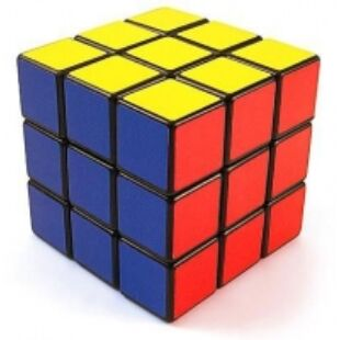 Rubik Kocka 3x3x3 kék dobozos (versenykocka)