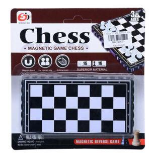 Mágneses úti sakk készlet