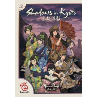 Shadows In Kyoto (eng) - /EV/